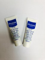 mustela_stelatopia_cleansing_cream_10ml_x_2_1543383715_866ddf53_progressive